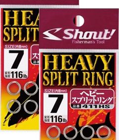 Heavy Split Ring Shout®
