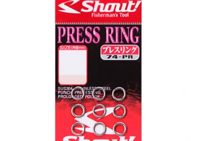 Argola Shout Solid Press Ring